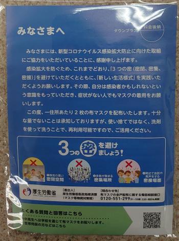 DSC_0362 (2)