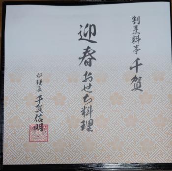 DSC_0465 (1)